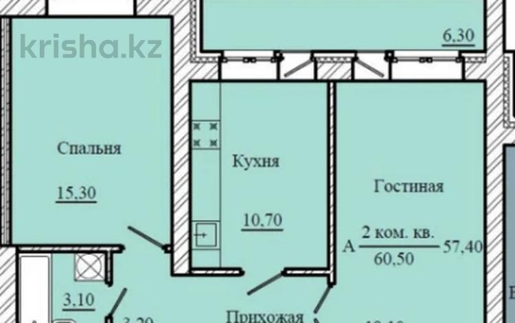 2-комнатная квартира, 60.3 м², 3/6 этаж, Богенбай батыра 133у за 12.8 млн 〒 в Актобе, мкр 12