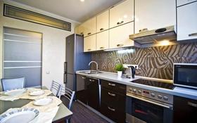 3-комнатная квартира, 84 м², 12/12 этаж, Сатпаева за 42 млн 〒 в Алматы, Бостандыкский р-н