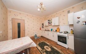 3-комнатная квартира, 96 м², 1/8 этаж, проспект Улы Дала 11 за 35.5 млн 〒 в Нур-Султане (Астана)