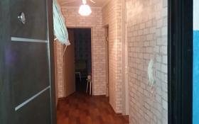 3-комнатная квартира, 70 м², 3/5 этаж помесячно, Потанина 31/1 за 75 000 〒 в Усть-Каменогорске