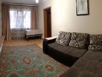 2-комнатная квартира, 48 м² посуточно