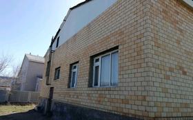 6-комнатный дом, 229 м², 10 сот., Екибастуз 27 за 59.5 млн 〒 в Нур-Султане (Астана), Алматы р-н