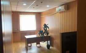 Офис площадью 75.8 м², Н.Абдирова 48/1 за 13.5 млн 〒 в Караганде, Казыбек би р-н