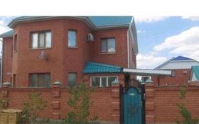 6-комнатный дом посуточно, 480 м², 12 сот., Байтерек за 60 000 〒 в Актобе