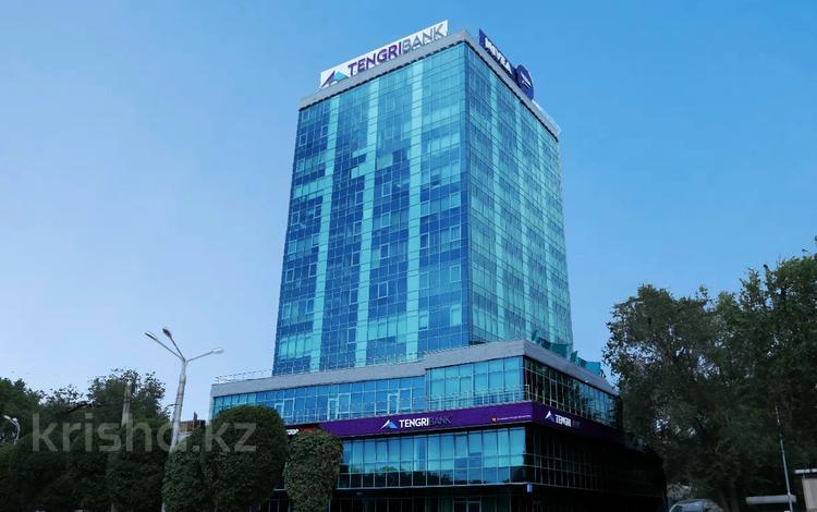 Офис площадью 2300 м², проспект Абая 42 — Байтурсынова за 5 400 〒 в Алматы, Бостандыкский р-н