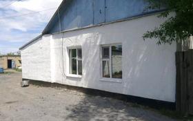 3-комнатный дом, 90 м², улица Сатпаева 4/2 — Демченко за 2 млн 〒 в Аркалыке