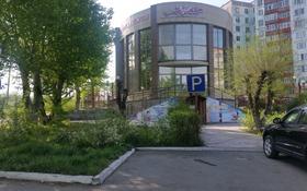 Здание, площадью 480 м², 8-й микрорайон — Темиртауская за 75 млн 〒