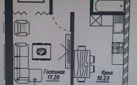 1-комнатная квартира, 40 м², 7/10 этаж, Алихана Бокейханова 13 за 14.5 млн 〒 в Нур-Султане (Астана), Есиль р-н