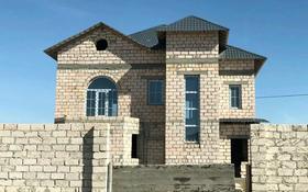 6-комнатный дом, 280 м², 7.5 сот., 13 километр 147 — Бегей за 15 млн 〒 в