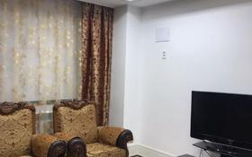 2-комнатная квартира, 76 м², 7/25 этаж помесячно, Нажимеденова 4 за 260 000 〒 в Нур-Султане (Астана), Алматы р-н