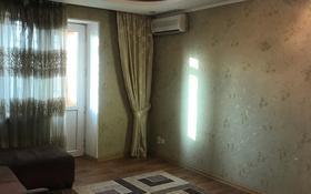 2-комнатная квартира, 42 м², 5/5 этаж помесячно, Казыбек би 114 за 60 000 〒 в Таразе