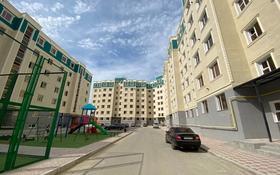 2-комнатная квартира, 62.91 м², 5/7 этаж, 35-мкр 23 за 10.7 млн 〒 в Актау, 35-мкр
