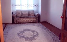 3-комнатная квартира, 84 м², 4/5 этаж, мкр СМП 163 7 за 16 млн 〒 в Атырау, мкр СМП 163