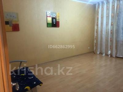 3-комнатная квартира, 105 м², 2/9 этаж помесячно, Розыбакиева 283 — Аль-фараби за 220 000 〒 в Алматы, Бостандыкский р-н — фото 10