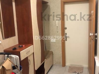 3-комнатная квартира, 105 м², 2/9 этаж помесячно, Розыбакиева 283 — Аль-фараби за 220 000 〒 в Алматы, Бостандыкский р-н — фото 4