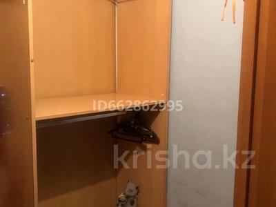 3-комнатная квартира, 105 м², 2/9 этаж помесячно, Розыбакиева 283 — Аль-фараби за 220 000 〒 в Алматы, Бостандыкский р-н — фото 7