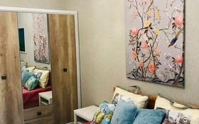 2-комнатная квартира, 69 м², 3/3 этаж посуточно, проспект Назарбаева 130 — Кабанбай батыра за 15 000 〒 в Алматы