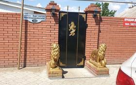 5-комнатный дом, 150 м², 7 сот., Киевская — Матросова за 17.5 млн 〒 в Костанае