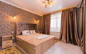 2-комнатная квартира, 65 м², 11/18 этаж посуточно, Брусиловского 167 — Шакарима за 15 000 〒 в Алматы