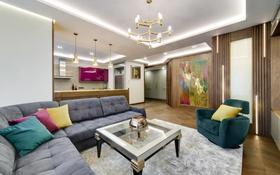3-комнатная квартира, 130 м², 8/23 этаж помесячно, Аль-Фараби 21 за 500 000 〒 в Алматы, Медеуский р-н
