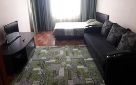 1-комнатная квартира, 41 м², 1/9 этаж посуточно, Потанина за 8 000 〒 в Кокшетау
