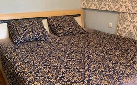 3-комнатная квартира, 70 м², 1/4 этаж посуточно, Иляева 17 — Кунаева за 12 000 〒 в Шымкенте, Абайский р-н