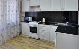 1-комнатная квартира, 51 м², 3/14 этаж посуточно, Сыганак 10 за 5 000 〒 в Нур-Султане (Астана), Есиль р-н