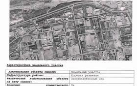 Промбаза 2.29 га, Индустриальная зона «Оңтүстік» 44 за 420 млн 〒 в Шымкенте, Енбекшинский р-н