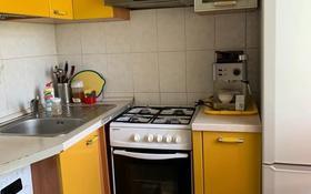 2-комнатная квартира, 42 м², 5/5 этаж, мкр Аксай-3, Мкр Аксай-3 за 17.5 млн 〒 в Алматы, Ауэзовский р-н