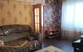 2-комнатная квартира, 45 м², 5/5 этаж, Алматинская 72 за 11.5 млн 〒 в Усть-Каменогорске