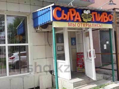 Кафе-магазин за 39.9 млн 〒 в Кокшетау — фото 16