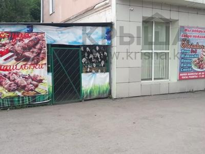 Кафе-магазин за 39.9 млн 〒 в Кокшетау — фото 2
