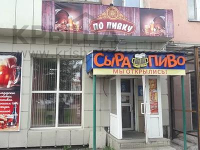 Кафе-магазин за 39.9 млн 〒 в Кокшетау — фото 3