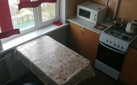 1-комнатная квартира, 35 м² по часам, Абая 26 — Быковского за 1 000 〒 в Костанае