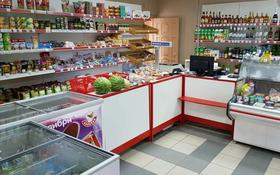 Магазин площадью 50 м², Розыбакиева 208 — Тимирязева за 52 млн 〒 в Алматы, Алмалинский р-н