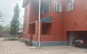 6-комнатный дом поквартально, 500 м², 15 сот., Арна 10 — Мкр Караоткель 2 за 1.8 млн 〒 в Нур-Султане (Астана), Сарыарка р-н