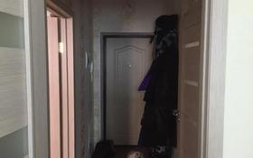 1-комнатная квартира, 37 м², 5/8 этаж, Е-356 2 за 17.5 млн 〒 в Нур-Султане (Астана), Есильский р-н
