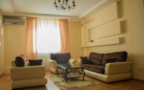 3-комнатная квартира, 120 м², 2/4 этаж посуточно, С.Даумова — Л.Толстого за 20 000 〒 в Уральске