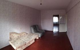 2-комнатная квартира, 45.31 м², 3/5 этаж, Михаэлиса 3 — Космическая за 13.4 млн 〒 в Усть-Каменогорске