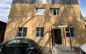 Здание, мкр №5 19б площадью 130 м² за 500 000 〒 в Алматы, Ауэзовский р-н