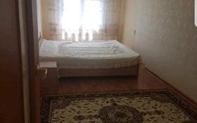 2-комнатная квартира, 46 м², 4/5 этаж, Мусина — Ленина за 7 млн 〒 в Балхаше