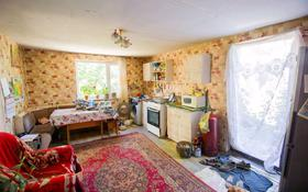 2-комнатный дом, 32 м², 10 сот., Брусиловского 53 за 5.5 млн 〒 в Талдыкоргане