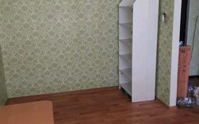 1-комнатная квартира, 22 м², 2/5 этаж, улица К. Сатпаева 5 — Жубанова за 4 млн 〒 в Актобе