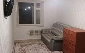 2 комнаты, 50 м², 26-й мкр, 26 мкр 38 за 35 000 〒 в Актау, 26-й мкр