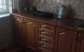 1-комнатная квартира, 33 м² посуточно, проспект Республики 71/1 за 3 000 〒 в Темиртау