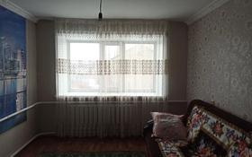 3-комнатная квартира, 48 м², 2/2 этаж, Малик Габдуллин 1а за 5 млн 〒 в Щучинске