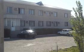 Здание, площадью 1498 м², Пожарского 50 — Санкибай батыра за 220 млн 〒 в Актобе, Новый город