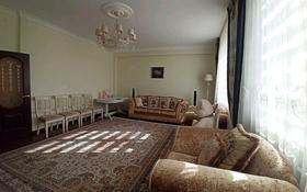 3-комнатная квартира, 128 м², 7 этаж, Калдаякова 1 за 42 млн 〒 в Нур-Султане (Астана), Алматы р-н