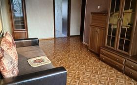 3-комнатная квартира, 68 м², 4/5 этаж помесячно, мкр Орбита-2, Мкр Орбита-2 за 130 000 〒 в Алматы, Бостандыкский р-н