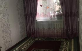4-комнатная квартира, 200 м², 1/5 этаж, Мкр Самал 26 за 28.5 млн 〒 в Туркестане